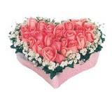 kalp içerisinde 9 adet pembe gül  Ardahan çiçek satışı
