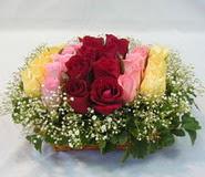 15 adet reprenkli gül sepeti   Ardahan çiçek yolla