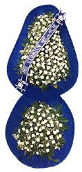 Ardahan çiçek online çiçek siparişi  2,2 m. Boyunda tek katli ayakli sepet.