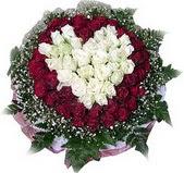 Ardahan çiçek mağazası , çiçekçi adresleri  27 adet kirmizi ve beyaz gül sepet içinde