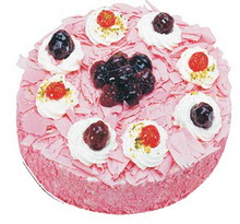 Sahane Tat yas pasta frambogazli yas pasta  Ardahan çiçek gönderme sitemiz güvenlidir
