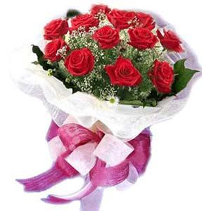 Ardahan çiçek satışı  11 adet kırmızı güllerden buket modeli