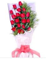 19 adet kırmızı gül buketi  Ardahan uluslararası çiçek gönderme